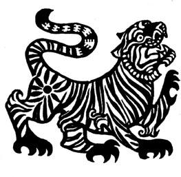 Tiger-web